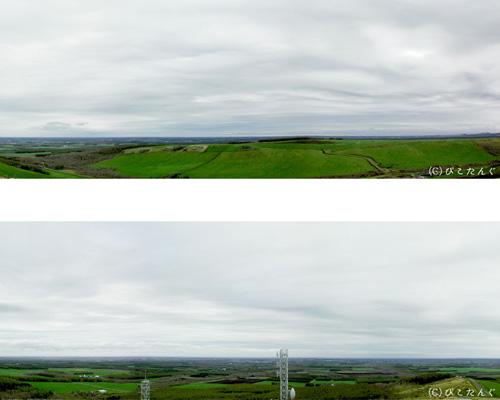 開陽台90°パノラマ写真